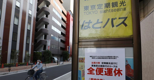 Japan to fully lift COVID-19 emergency state in Tokyo area, Hokkaido
