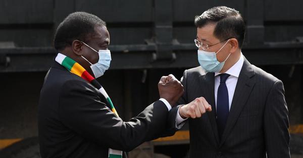 China donates second batch of anti-COVID-19 medical supplies to Zimbabwe