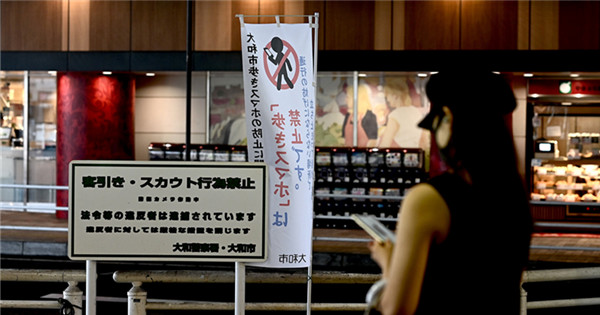 Japanese city bans using smartphones while walking