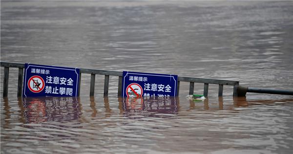 Heavy downpours batter Chongqing