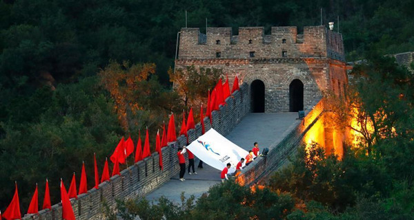 Cultural activities held on Great Wall to celebrate Beijing 2022's 500-day countdown