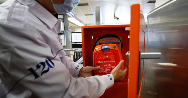 AEDs to be installed in Beijing subway stations