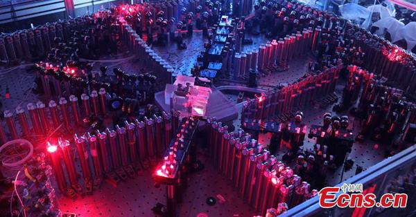 China's quantum computer prototype 'Jiuzhang' achieves historic breakthrough