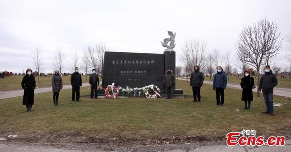 多伦多华侨社团哀悼南京大屠杀遇难者