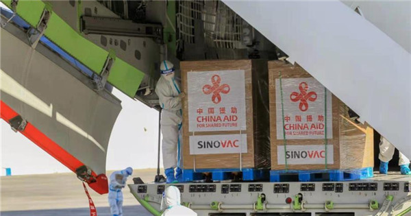 China-donated vaccines arrive in Philippines