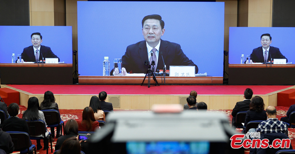 CPPCC holds press conference ahead of annual session
