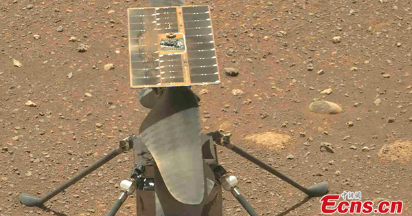 Mars Helicopter's solar panel as seen by Perseverance's Mastcam-Z