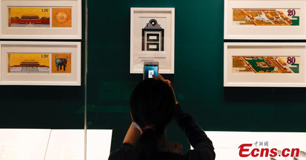 Exhibition on stamps featuring cultural relics opens at Palace Museum