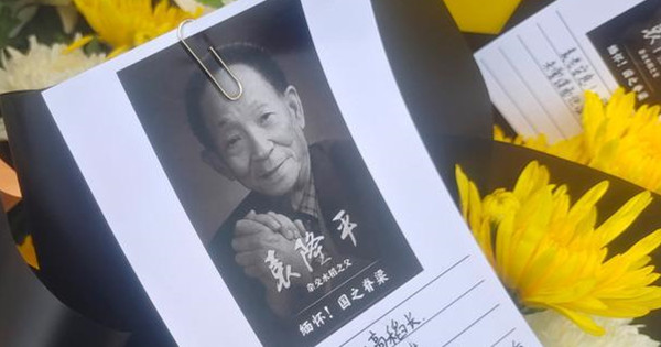 People pay final respect for China��s ��Father of hybrid rice��