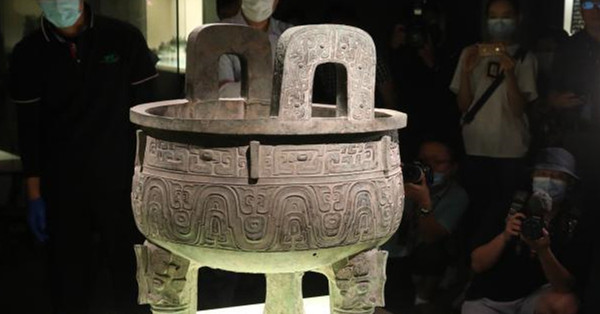 Ancient Chinese bronze vessel Da Ke Ding to be display with Da Yu Ding at Shanghai