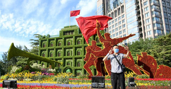 Themed flowerbeds in Beijing to celebrate centennial of CPC