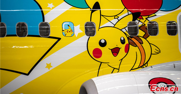 Skymark's Pokemon livery jet unveiled