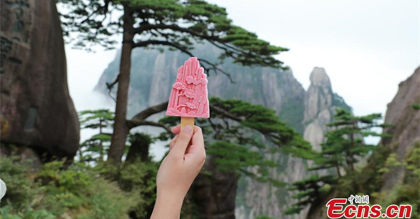 Huangshan Mountain scenic spot rolls out creative pine-shaped ice cream