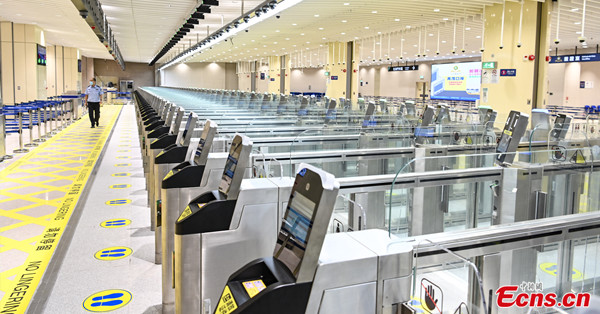 Qingmao Checkpoint linking Macao, Guangdong to open