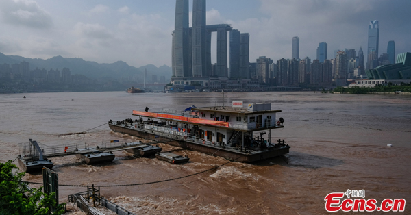 SW China's Chongqing braces for biggest flood this year