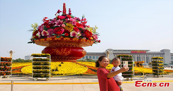 Giant flower basket on display at Tiananmen Square