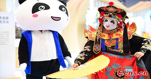 17th China (Shenzhen) International Cultural Industries Fair opens