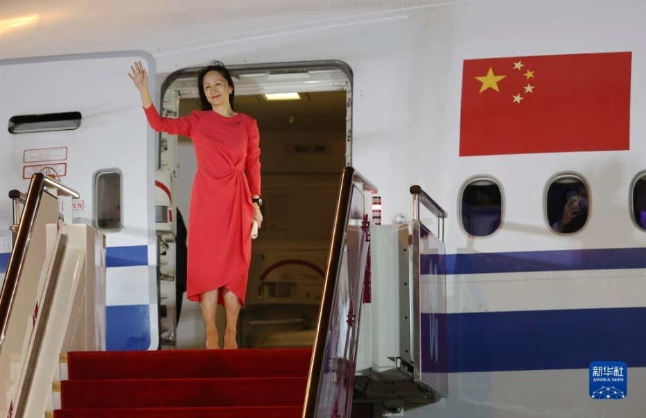 Meng Wanzhou back to China after 3 years of detention in Canada