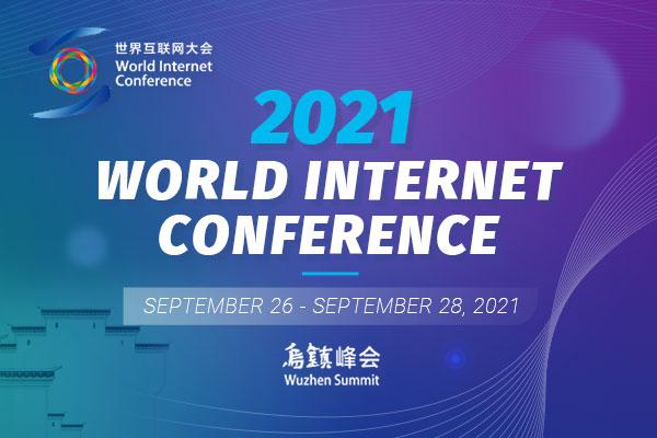 2021 World Internet Conference