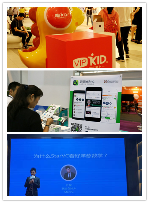 Pictured from the top are VIPKID, Yangcong Shuxue and Liulishuo. (Photo combined by chinadaily.com.cn)