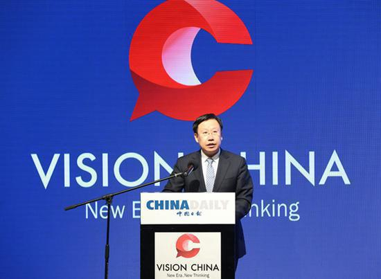 Wang Xiaohui, executive deputy head of the Publicity Department of the Central Committee of the Communist Party of China, delivers a speech during the event of Vision China in Johannesburg, South Africa July 17, 2018. (Feng Yongbin/chinadaily.com.cn)