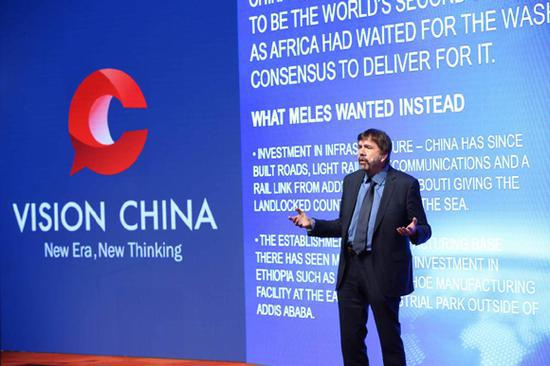 Andrew Moody, senior correspondent of China Daily's overseas editions, delivers a speech during the event of Vision China in Johannesburg, South Africa July 17, 2018. (Feng Yongbin/chinadaily.com.cn)