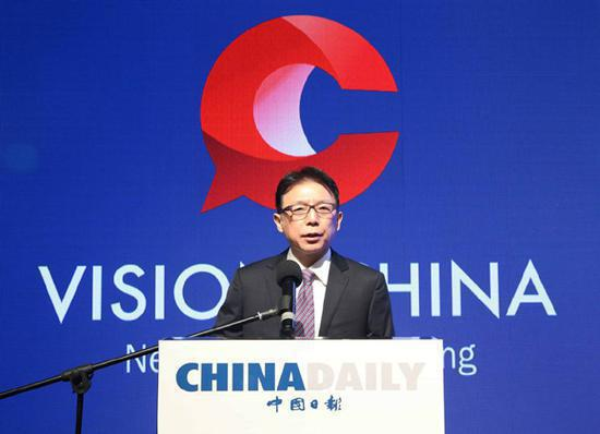 Zhou Shuchun, publisher and editor-in-chief of China Daily, delivers a speech during the event of Vision China in Johannesburg, South Africa July 17, 2018.(Feng Yongbin/chinadaily.com.cn)