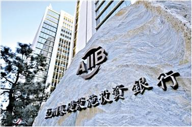 AIIB approves $250m loan to Indonesia