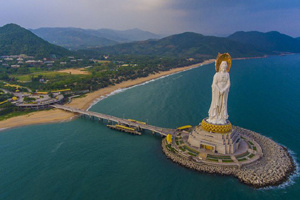 30th anniversary of Hainan