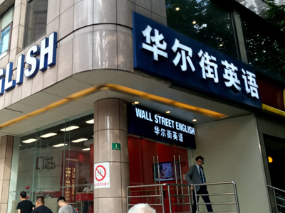 Wall Street English plans to expand services, learning centers