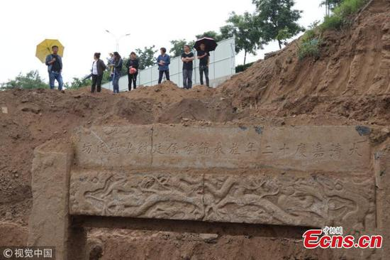 Chastity arch from Qing Dynasty found in eastern city