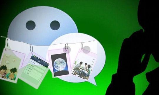 Major short video app blocked from WeChat
