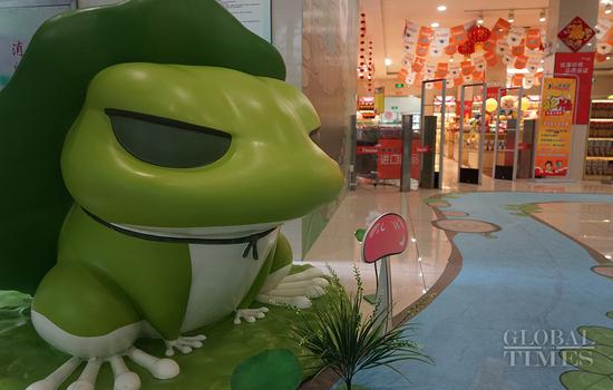 Travel Frog souvenirs sell out at China Post