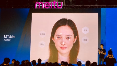 Meitu to use AI and AR to create 'Beauty Ecosystem'