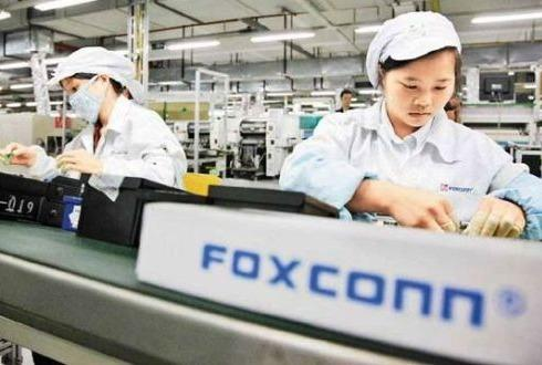 Foxconn to set up R&D center in Nanjing