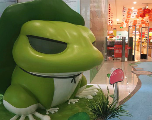 'Travelling frog' post office debuts in Shanghai