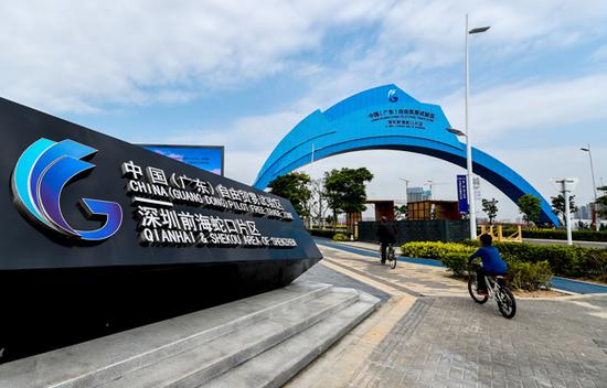 An incubator for HK companies