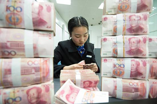 Public-sector investors plan to increase RMB holdings