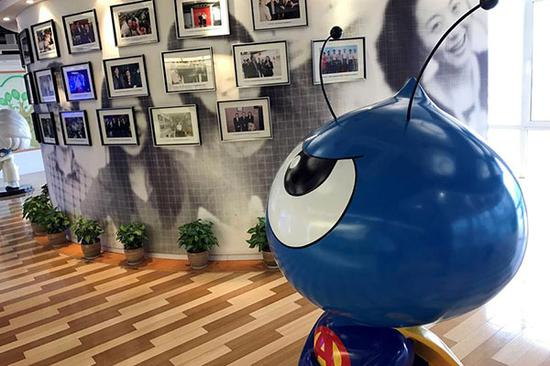 Ant Financial delays its IPO again, claims report