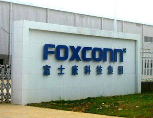 Foxconn promotes 'lights-out' smart manufacturing