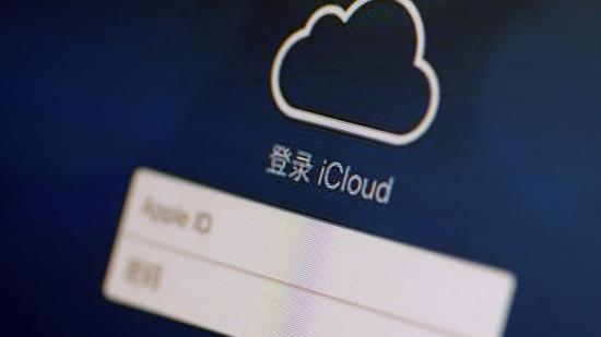 China's usage of cloud storage doubles in 2017: report