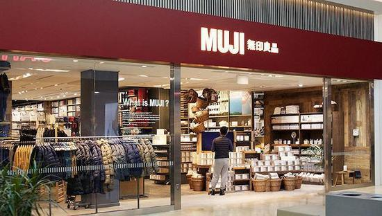 Muji Shanghai branch fined for Taiwan packaging error