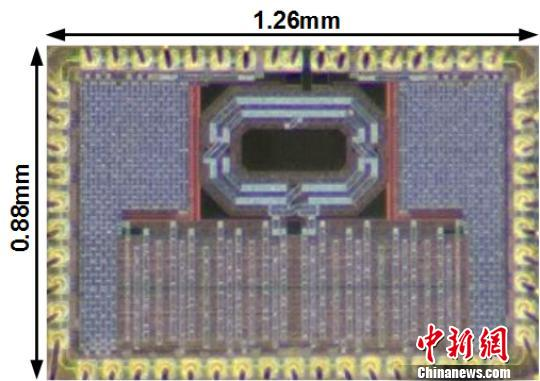 A chip for wireless integrated circuits and systems (WiCAS) is developed by Fudan University. (Photo/China News Service)