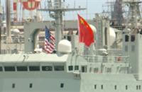The U.S. revokes China's invitation to 2018 RIMPAC