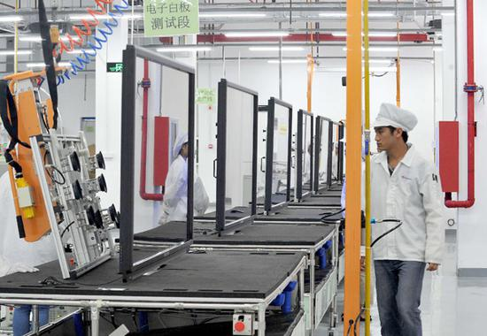Foxconn unit to raise $4.26 bln from public float in Shanghai
