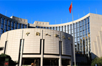 China's central bank aims to improve information disclosure and transparency