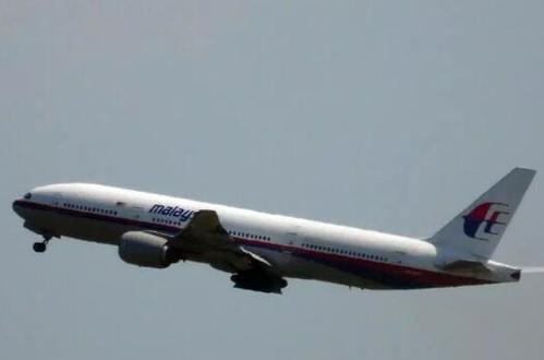 Malaysia says to end search for flight MH370 next week
