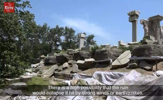 Old Summer Palace starts preservation project