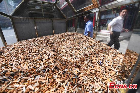Lanzhou calls for stop to cigarette-butt litter