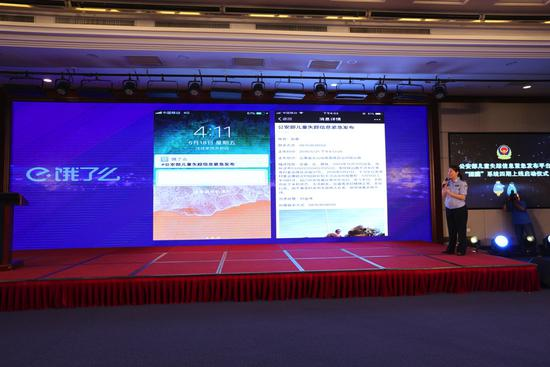 On Thursday, during the launch ceremony for the fourth updated version of Tuanyuan, the food-delivery website Eleme Waimai announces that the company and its 3 million delivery workers are joining the system. (Photo provided to chinadaily.com.cn)